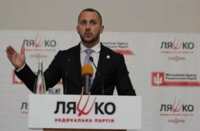 Дмитро Лінько: рейдерські дії на Кіровоградщині будуть припинені. ВІДЕО